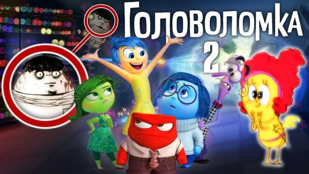 golovolomka-2