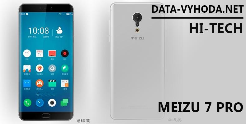 meizu-7-pro-data-vyhoda