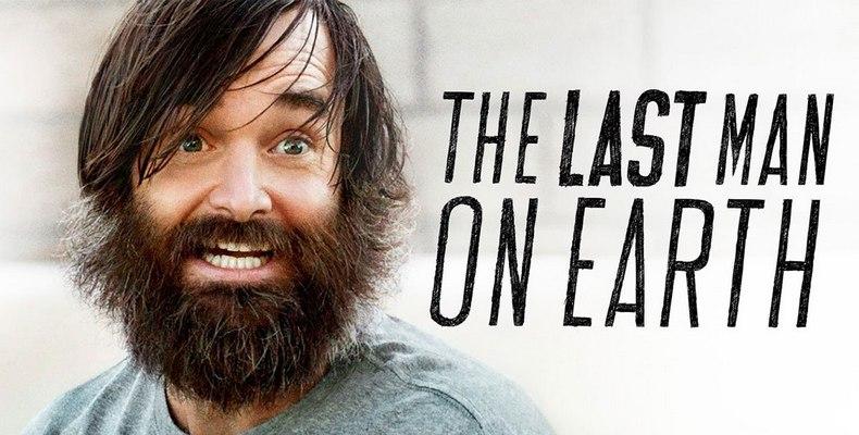 Последний человек на Земле 4 сезон