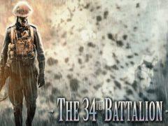 34-й батальон