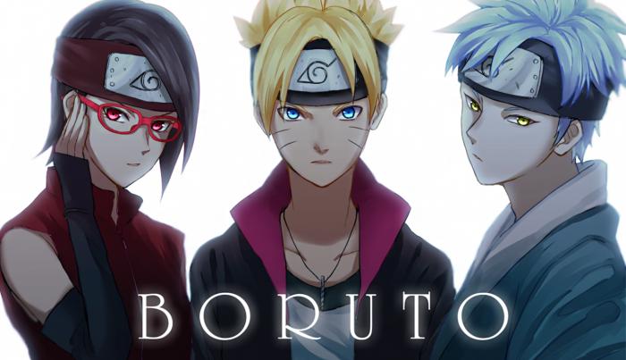 Боруто. Новое поколение Наруто.