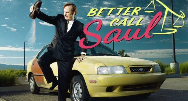 Лучше позвоните Солу