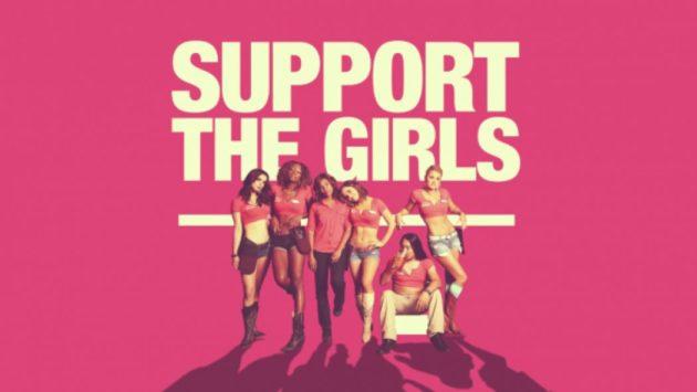 Поддержите девушек