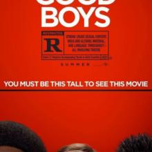 Хорошие мальчики