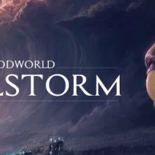 Oddworld: Soulstorm первые скриншоты и свежий трейлер