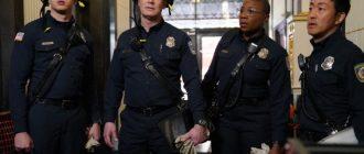 Служба спасения 911 сериал
