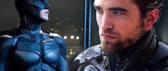 Бэтмен 2021