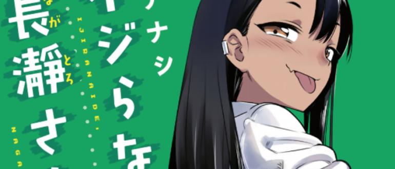 ne-izdevajsya-nagatoro-anime