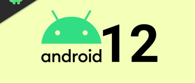 Android-12-data-vyhoda